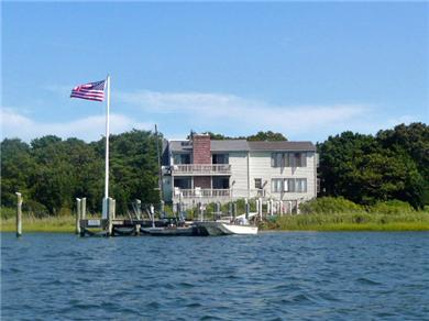 Mashpee, South Cape Beach Cape Cod vacation rental - Mashpee Vacation Rental ID 15699