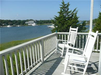 Mashpee, South Cape Beach Cape Cod vacation rental - Great privacy!  This side of property abuts conservtion land