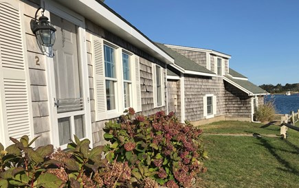 South Yarmouth Cape Cod vacation rental - View from front door of cottage #2