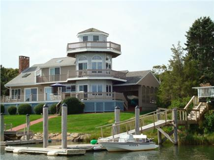 Falmouth Cape Cod vacation rental - View of Vacation Rental #18743