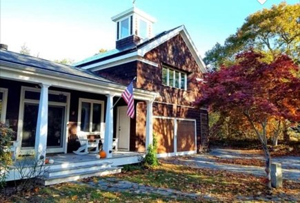 Brewster Dennis town line Cape Cod vacation rental - Front view