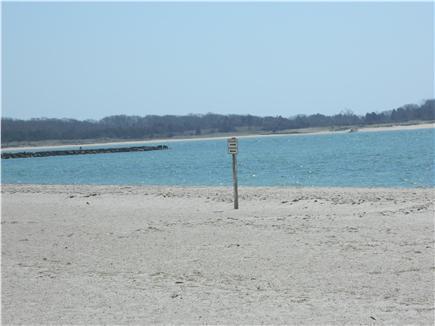 Hyannis Cape Cod vacation rental - Nearby Kalmus Beach