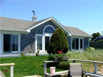 Yarmouth Cape Cod vacation rental - Back yard that overlooks Lewis Bay
