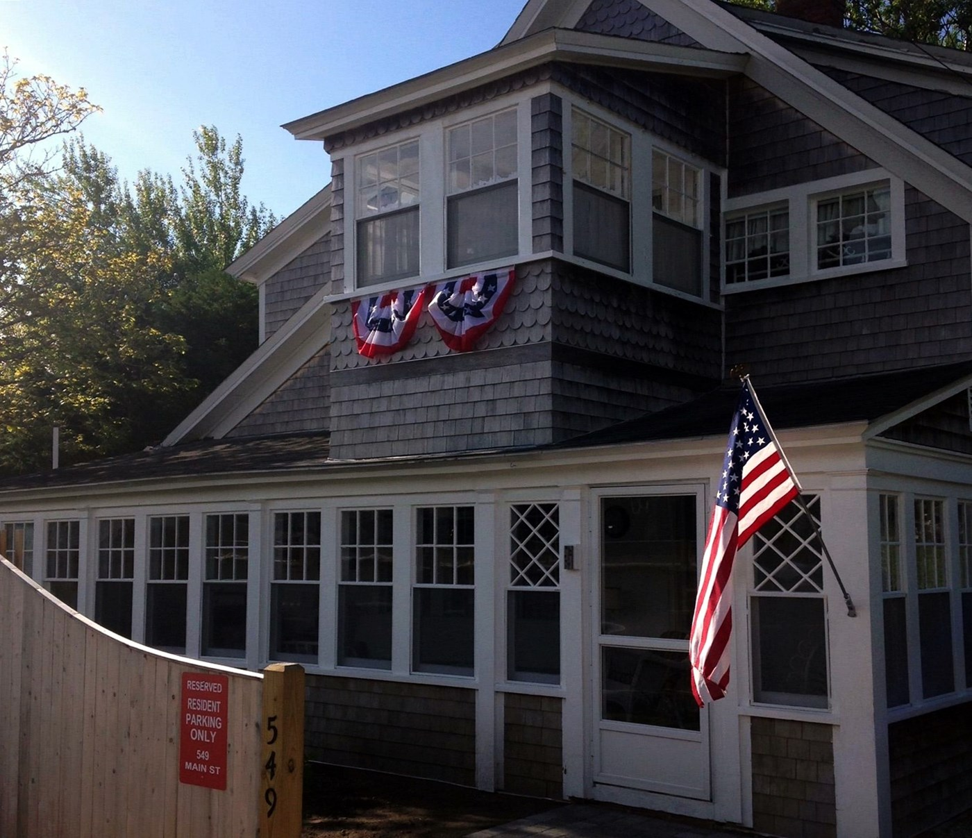 Harwich Vacation Rental Home In Cape Cod MA 02646, Less