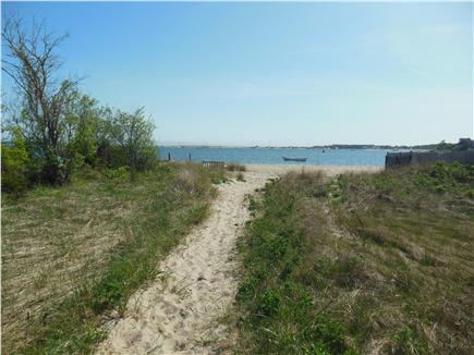 Hyannis Park/West Yarmouth Cape Cod vacation rental - This is the path at the end of the street to the beach