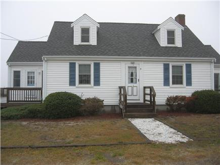 Dennis Port Cape Cod vacation rental - Front view
