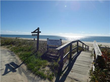 Chatham Cape Cod vacation rental - Private area of Hardings Beach, just one block away!