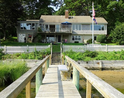 Bass River, S Yarmouth Cape Cod vacation rental - Bring your boat or your kayaks, view from private dock