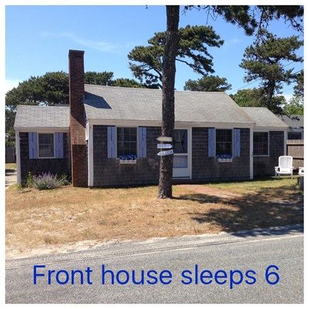 Dennis Port Cape Cod vacation rental - Front Home of two separate homes across from Haigis Beach
