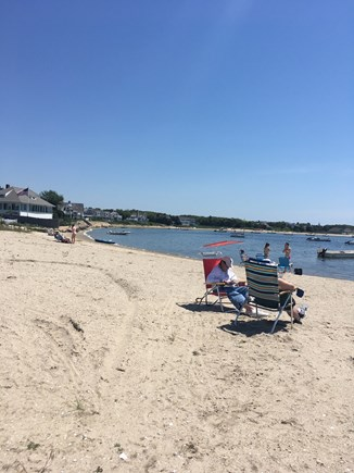 West Yarmouth Cape Cod vacation rental - Lewis Bay Beach - Walking distance from home.