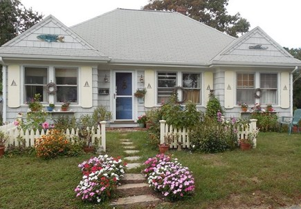 West Yarmouth Cape Cod vacation rental - What's life without flowers?
