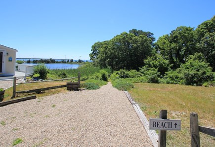 Hyannis Port Cape Cod vacation rental - Walk down this wooded path to Quohog or Keyes Beach 500'