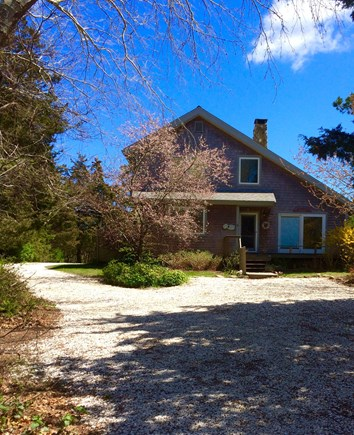Orleans Cape Cod vacation rental - Stop at the house and ask owners for dining recommendations.