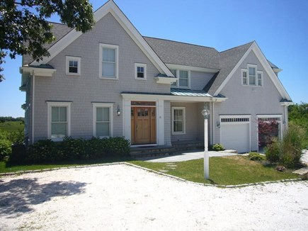 West Hyannisport Cape Cod vacation rental - Front of house