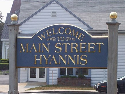 Hyannis Cape Cod vacation rental - Short walk to Main St. for amazing shopping and dining