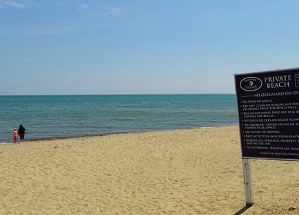 New Seabury, Mashpee Cape Cod vacation rental - Walk five minutes to private Maushop beach