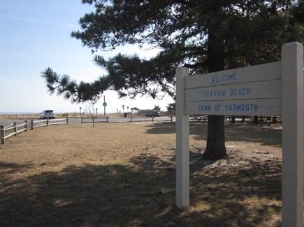 Bass River - South Yarmouth Cape Cod vacation rental - So Close