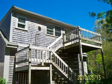 Harwich, Waterfront Quiet Cape Cod vacation rental - Inlaw Suite's separate entrance