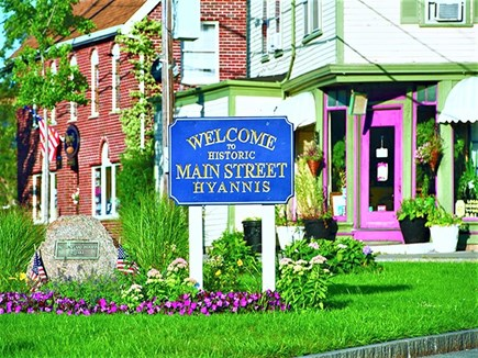 Barnstable, HYANNIS Cape Cod vacation rental - Downtown