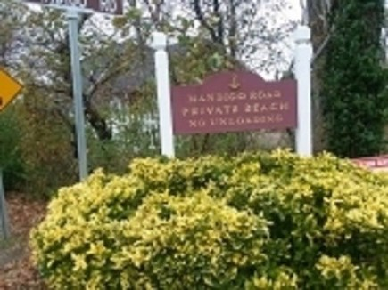Dennis Cape Cod vacation rental - Private beach at the end of Mando Way