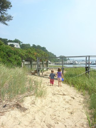 Chatham Cape Cod vacation rental - Where we can swim, kayak or sail.