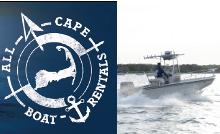 /images/advert/2019_3_all-cape-boat-rentals-hyannis.jpg