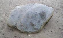 /images/advert/2263_3_plimoth-rock-plymouth-massachusetts.jpg