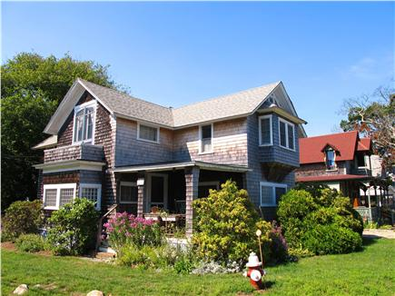 Oak Bluffs Martha's Vineyard vacation rental - Oak Bluffs Vacation Rental ID 11040