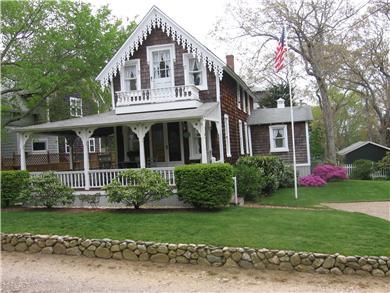 Oak Bluffs Martha's Vineyard vacation rental - Oak Bluffs Vacation Rental ID 17926