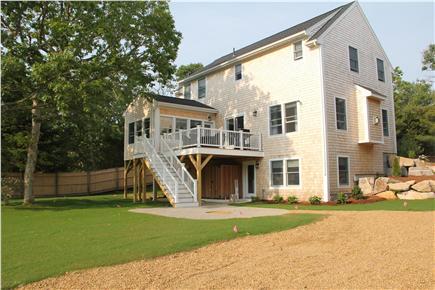 Edgartown Martha's Vineyard vacation rental - View from back yard