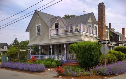 Oak Bluffs Martha's Vineyard vacation rental - Summer Day at our Home