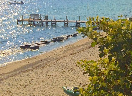 Vineyard Haven Martha's Vineyard vacation rental - Just under 200 feet to the Private Beach