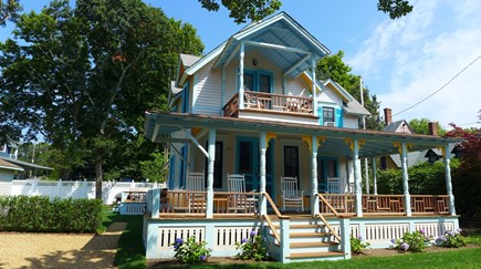 Oak Bluffs Martha's Vineyard vacation rental - Welcome to Marthas Vineyard and this Enchanting Victorian Cottage