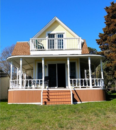 Oak Bluffs Martha's Vineyard vacation rental - Great water and harbor views from the front porch